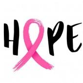 أكتوبر - شهر الأمل