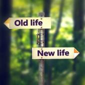 متى يجب أن تفكر بالتغيير  ؟؟
