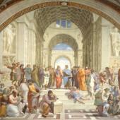 مدرسة الاثينيين