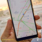 خصوصية المستخدم على خرائط جوجل وخيار تشغيل