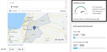 هل حجم الجمهور في اعلانات الفيسبوك مهم ؟