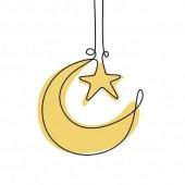 رمضان في زمن الكورونا