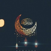 ليلة السابع والعشرين من رمضان