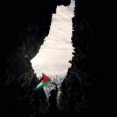 إليكِ يا فلسطين أكتبُ رسالتي