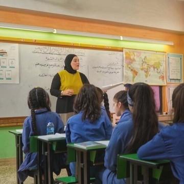 مجموعة أدوات التعليم والتعلم