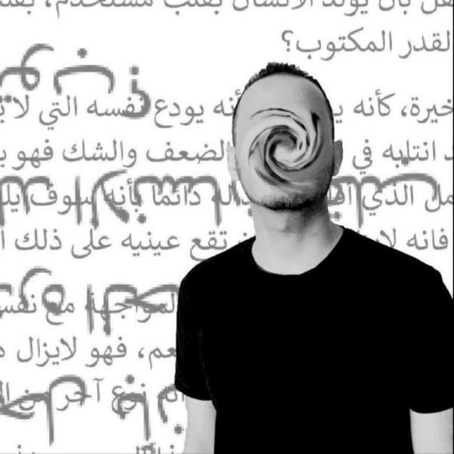 عبدالله الهباهبة