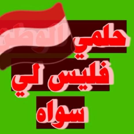 ابو القعقاع المعافري