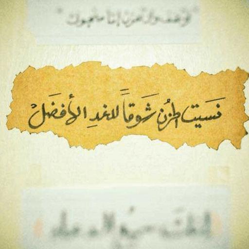 بسنت محمد سعد