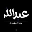 عبد الله ذيب ✪ Abdoullah Dib