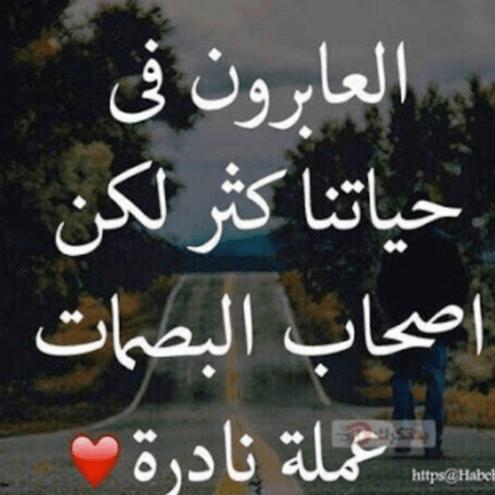 Oumaima Benaid