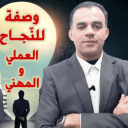 youssef Hourani