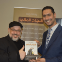 أحمد عدنان نعمة - نعمة للنجاح المالي