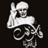 مريم خالد البو سعيدي