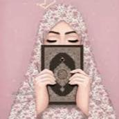 سلسبيل محمد البدري